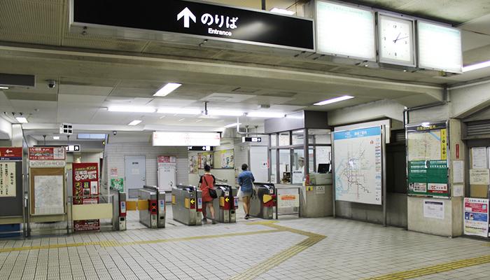 地下鉄 御堂筋線|北口改札